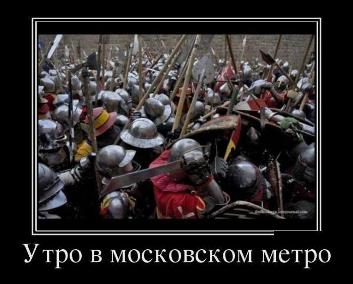 http://sabbat.su/images/dem-0001.jpg