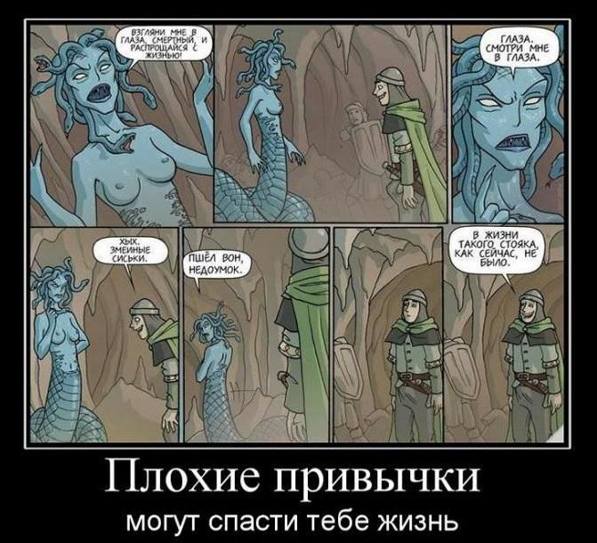 http://sabbat.su/images/dem-0028.jpg