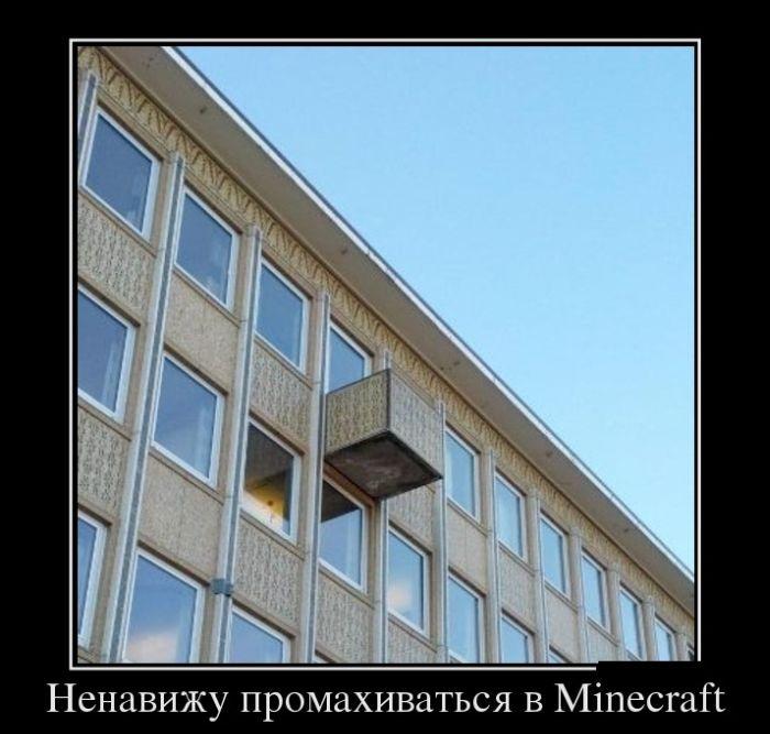 http://sabbat.su/images/dem-0047.jpg