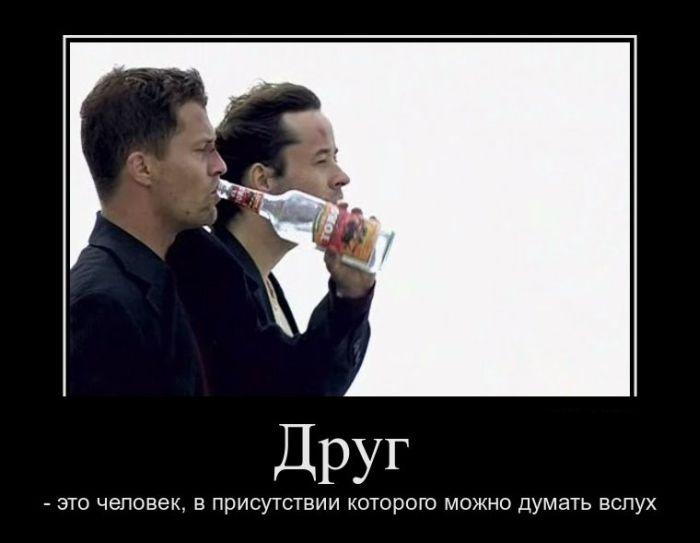 erotika-komedii-na-russkom
