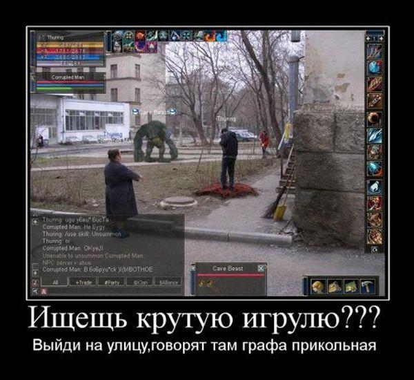 http://sabbat.su/images/demotivator-00171.jpg