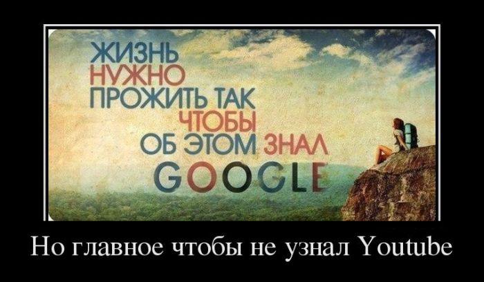 http://sabbat.su/images/demotivator-0052_2.jpg