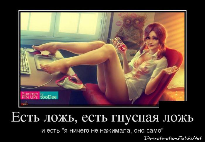 http://sabbat.su/images/demotivator-0058_1.jpg