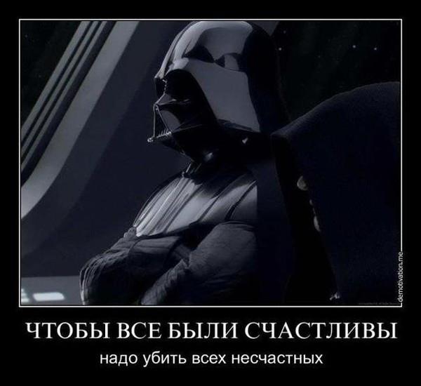 http://sabbat.su/images/demotivator-0064_0.jpg