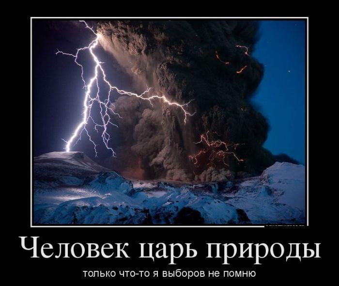 http://sabbat.su/images/demotivator-0226.jpg